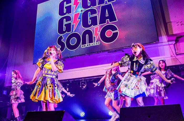 つぼみ大革命、笑いとクールさが融合したステージで魅了<GIGA・GIGA SONIC Powered by TSC>