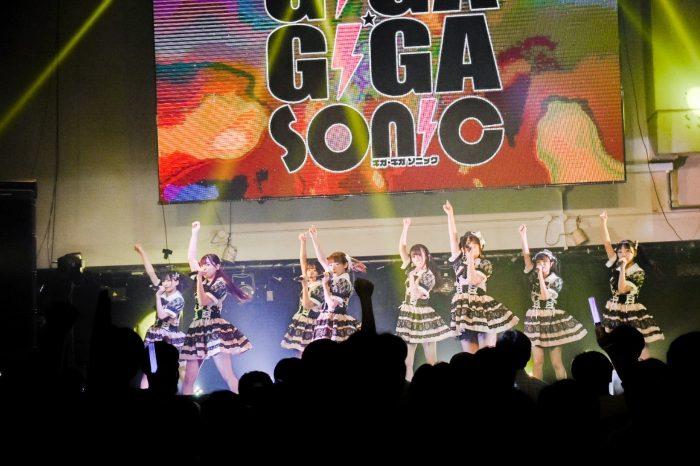イケてるハーツ、新体制で魅せる新たなステージパフォーマンス<GIGA・GIGA SONIC Powered by TSC>