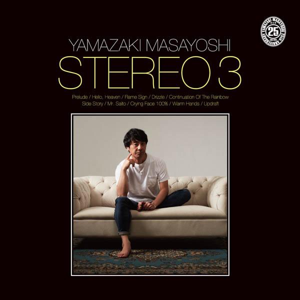 山崎まさよし、デビュー25周年メモリアルアルバムに収録される『サイドストーリー』先行配信スタート