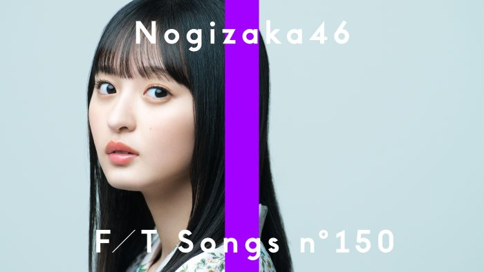 乃木坂46 遠藤さくら、「THE FIRST TAKE」にソロ出演! 『きっかけ』を歌唱
