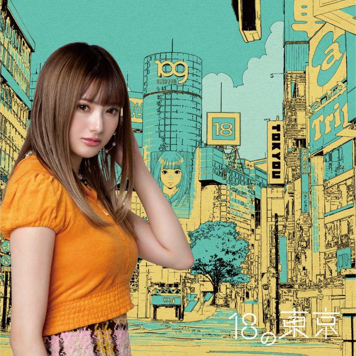 安斉かれん、7作連続配信リリース開始 第1作「18の東京」リリース