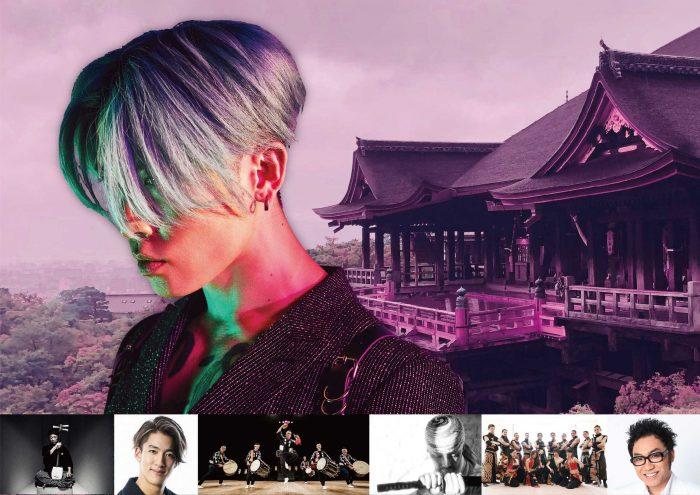 MIYAVI、京都・清水寺で奉納ライブ開催を発表