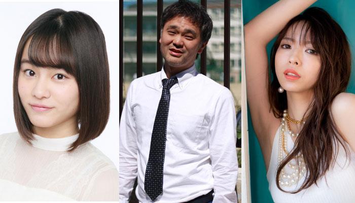 舞台『注意書きの多い料理店』が10月20日より下北沢で上演! ヲサダコージ、平瀬美里、西村美咲、安田ユーシら出演。