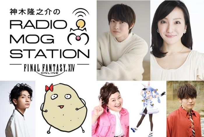 神木隆之のラジオ番組に吉井添、横槍メンゴ、本郷奏多、ゆいP、兎田ぺこら、内田雄馬がゲストに登場