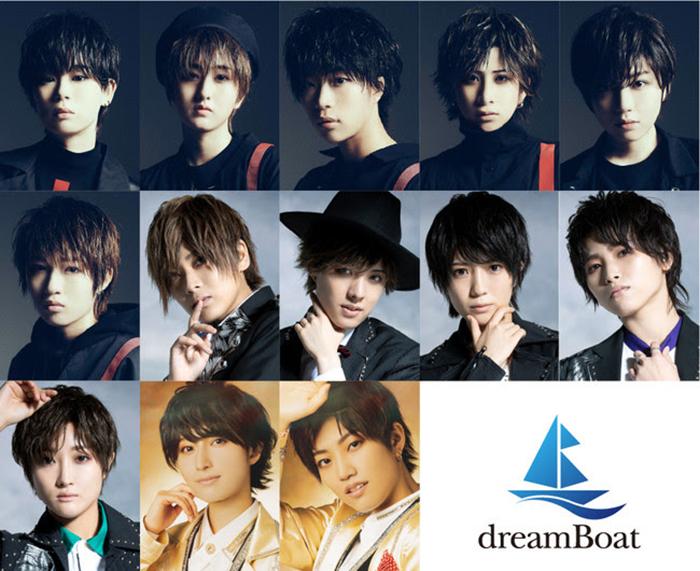 dreamBoat、初の合同オリジナル楽曲リリース決定&「だんぱら_フェス」開催
