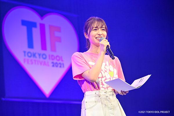 チェアマン・長濱ねる、TIF2021・HOT STAGEで開会宣言!