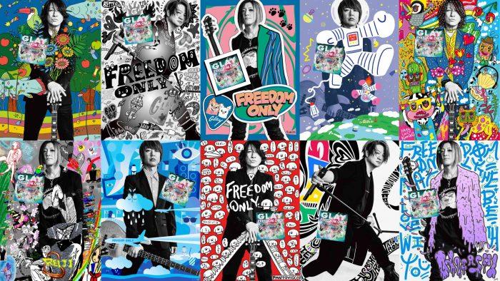 GLAY、FREEDOMすぎるポスターが渋谷駅・大阪駅に登場