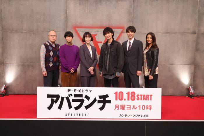綾野剛、主演ドラマ「アバランチ」を通じてエンタメ業界の希望へ「今こそ手と手を合わせるとき」
