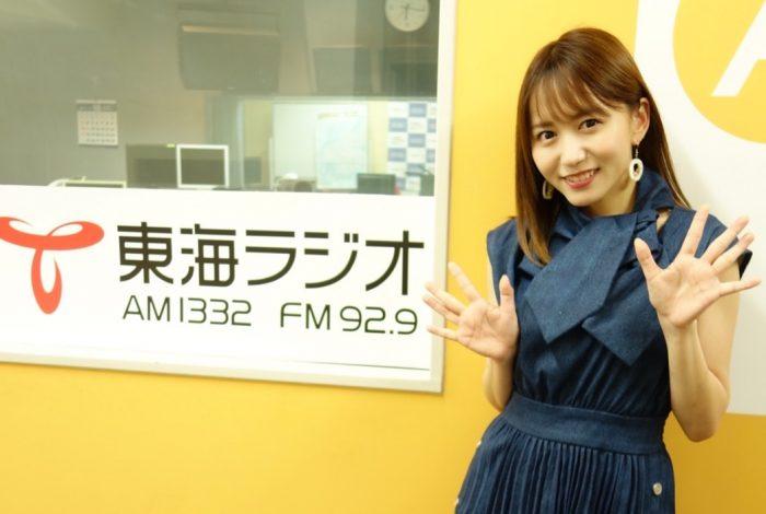大場美奈、ラジオ生放送でSKE48卒業を発表「アイドル人生13年をやり切ったと思っています」