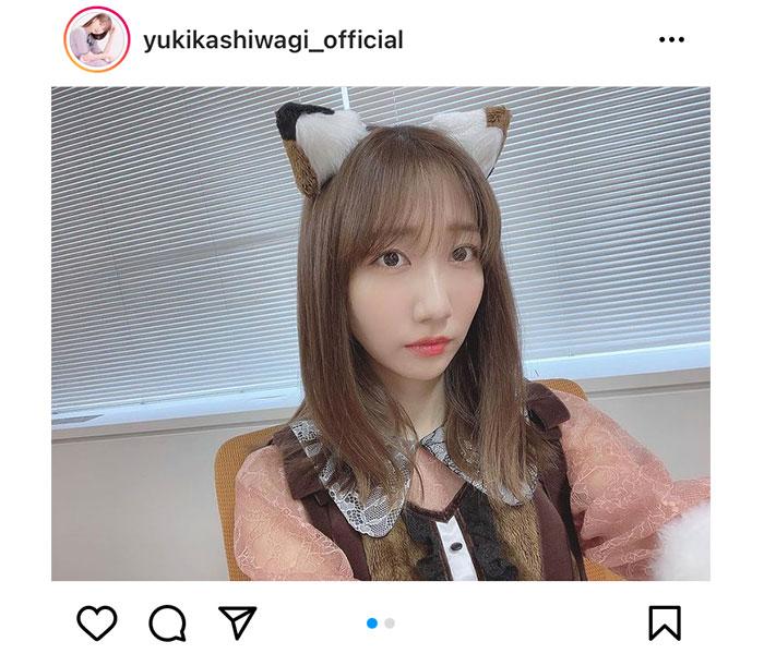 AKB48 柏木由紀の猫耳ショットが可愛すぎる!「AKBにいると猫にもなります」
