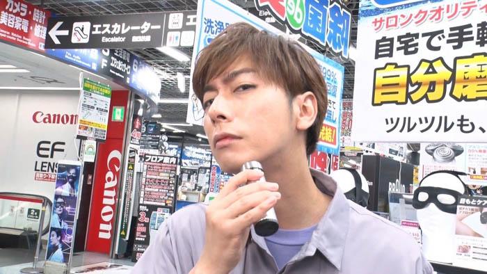 A.B.C-Z 河合郁人が先輩・木村拓哉の愛用品を爆買い『所JAPAN』火曜21時にお引越し