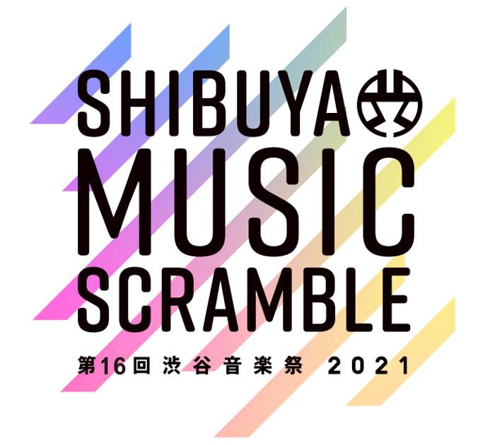 「渋谷音楽祭」にONE N' ONLY、Novel Coreらが出演決定