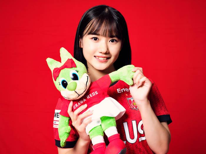 モー娘。横山玲奈が「浦和レッズ」レディース応援アンバサダーに就任「どんどん盛り上げていきたい」