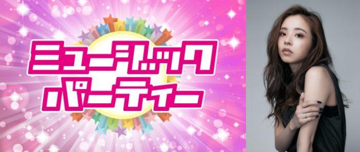 元乃木坂46 真洋(mahiro)、ニッポン放送「ミュージックパーティー」パーソナリティに就任「素敵な音楽をラジオで届けられることを嬉しく思います! 」